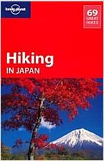 Hiking in Japan (Paperback, 2)