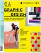 [중고] CA 컬렉션 시리즈 Vol.07 : 그래픽 디자인
