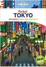 Lonely Planet Pocket Tokyo [With Map] (Paperback, 4)