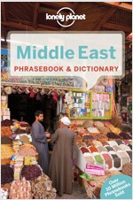 Lonely Planet Middle East Phrasebook & Dictionary (Paperback)