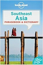 Lonely Planet Southeast Asia Phrasebook & Dictionary (Paperback)