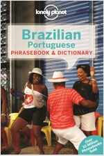 Lonely Planet Brazilian Portuguese Phrasebook & Dictionary (Paperback, 5)
