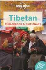 Lonely Planet Tibetan Phrasebook & Dictionary (Paperback, 5)