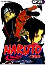 [중고] 나루토 Naruto 25