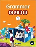 Grammar Cube  Level 1: Student Book With Answer Key