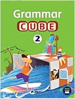 Grammar Cube  Level 2: Student Book With Answer Key