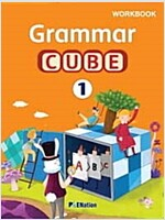 Grammar Cube  Level 1: WorkBook With Answer Key