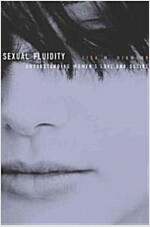 [중고] Sexual Fluidity: Understanding Women's Love and Desire (Paperback)