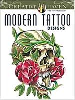 Modern Tattoo Designs (Paperback, CLR, CSM)