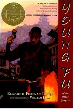 Young Fu of the Upper Yangtze (Paperback)