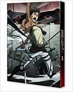 進擊の巨人 1 [Blu-ray]