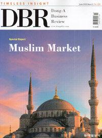 동아 비즈니스 리뷰 Dong-A Business Review Vol.131