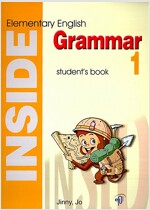 Inside Elementary English Grammar 1