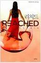 [중고] 리치드