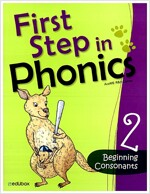 First Step in Phonics 2 (paperback + MP3 CD 1장)