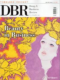 동아 비즈니스 리뷰 Dong-A Business Review Vol.132
