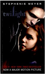 Twilight (Paperback, Reprint)