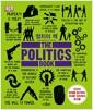 정치의 책