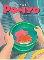 The Art of Ponyo (Hardcover, Reprint)