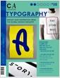 [중고] CA 컬렉션 시리즈 Vol.08 : 타이포그래피