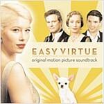 [중고] 이지 버츄 (Easy Virture) - O.S.T.