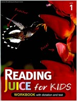 Reading Juice for Kids Level 1 : Workbook (Paperback)