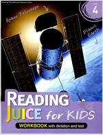 Reading Juice for Kids Level 4 : Workbook (Paperback)
