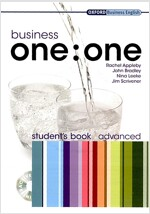 Business one:one Advanced: Student's Book and MultiROM Pack (Package)
