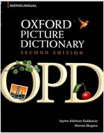 Oxford Picture Dictionary Second Edition: Monolingual (American English) Dictionary : Monolingual (American English) dictionary for teenage and adult  (Paperback, 2 Revised edition)