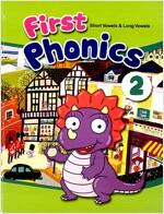 First Phonics 2 (paperback + CD 2장)