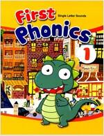 First Phonics 1 (paperback + CD 2장)