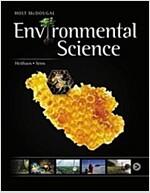 [중고] Holt McDougal Environmental Science: Student Edition 2013 (Hardcover)