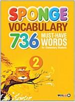 Sponge Vocabulary 2 : Studentbook + MP3 CD+ 단어장 (Paperback)