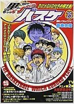 黑子のバスケ (25) アニメDVD付同梱版 (單行本)