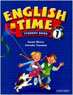 English Time 1: Student Book (Paperback)