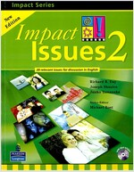Impact Issues 2 (Paperback + CD 1장)