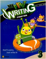 My First Writing 3 : Student Book (Paperback)