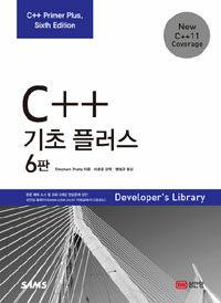 c++ primer plus prata 6th edition pdf