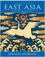 East Asia: A New History (Paperback, 5)