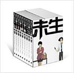 [중고] 미생 1~9 완간 박스 세트 - 전9권