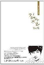 L's Bravo Viewtiful - Part02 日本版 (單行本)