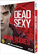 [중고] [블루레이] 웜바디스 : 한정판 합본팩 (BD+DVD)