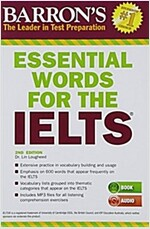 Essential Words for the IELTS [With CD (Audio)] (Paperback, 2)