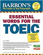 Essential Words for the TOEIC [With MP3] (Paperback, 5)