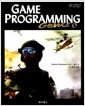 [중고] Game Programmig Gems 6