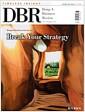 동아 비즈니스 리뷰 Dong-A Business Review Vol.138
