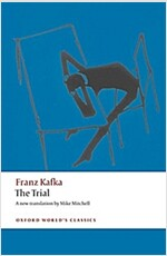 The Trial (Paperback)