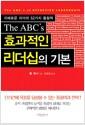 The ABC's 효과적인 리더십의 기본 - 지혜로운 리더의 52가지 통찰력