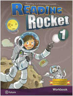 Reading Rocket 1 : Workbook (Paperback)