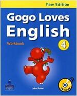 Gogo Loves English 4 (Workbook + CD 1장)